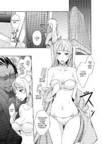 A Wife\'s Secret Thumbnail 1